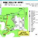 JR九州長崎本線 肥前山口~諫早まで西九州新幹線開業で2022年秋で廃止 2045年まで運行を維持