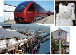 近鉄「伊勢ひのとり」運転 宇治山田まで乗り入れへ 2021年10月・11月運転